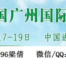 2016第十届中国广州国际环保产业博览会