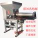香菇装袋机笋干烘干机食用菌装袋机粉碎机生产厂家