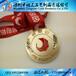 长期生产金属奖牌电镀仿金奖牌奖章臂章来图来样可免费设计