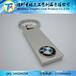 厂家长期生产宝马钥匙扣合金钥匙扣PU皮具钥匙扣车标钥匙扣可定做钥匙扣