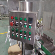 酸奶生产设备_小型酸奶流水线图片