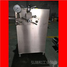 酸奶生产线-固体酸奶生产线图片