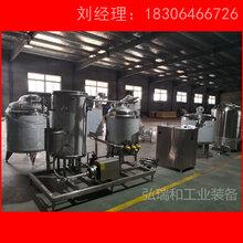 酸奶生产设备-小型酸奶生产设备图片