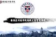 加入香港亞洲商學院MBA學院可獲得哪些增值服務