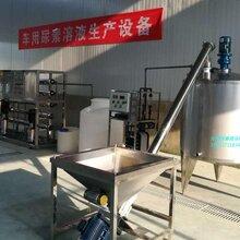 河南信阳周口洗发水机器,zz郑州车用尿素设备价格河南水处理设备