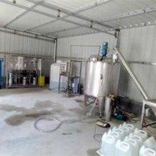 EDI超纯水设备_山西大同运城郑州车用尿素设备水设备厂家双级反渗透