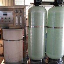 河南汽车玻璃水设备价格哪家好、江宇环保、河北汽车玻璃水设备