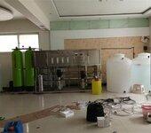 柘城安阳水处理设备厂家桶装水设备厂家软水设备厂家