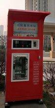 郑州反渗透设备各种耗材的使用寿命