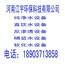 供应河南纯净水设备.郑州纯净水设备,安阳纯净水设备厂家