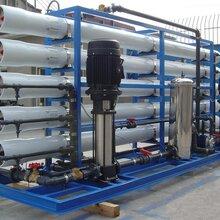 鄭州10噸每小時軟化水設備價格_河南10噸每小時軟化水設備廠家圖片