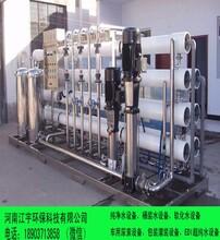 喀什軟水器廠家桶裝水設備,河南大桶水設備廠家純凈水設備廠家維修批發代理圖片