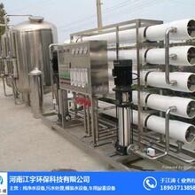 河南鍋爐軟化水設備工業鄭州鍋爐凈化水設備單級純凈水設備圖片