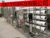 遂平纯净水设备鄢陵纯净水设备-江宇荥阳纯净水设备