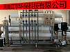 许昌纯净水设备批发-许昌纯净水设备-河南江宇环保郑州厂家