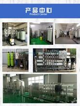 駐馬店水處理設備一臺多少錢鄭州水處理設備多少錢報價圖片