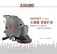 柳州手推式洗地機保潔車間金剛晶地面污漬自動洗地機直銷