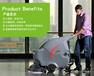柳州單刷洗地機應用企業物流車間使用全自動洗地機供應