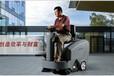 供知柳州駕駛式掃地車操作及電動掃地車的正確保養