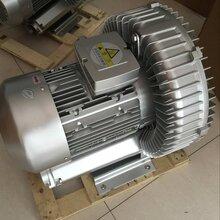 2.2kw漩涡气泵,高压风机图片