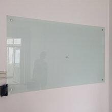 北京厂家定做磁性玻璃白板钢化玻璃白板图片