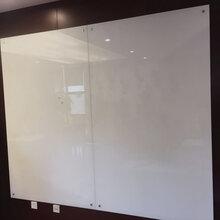 北京钢化玻璃白板磁性玻璃白板工厂定做图片