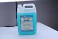 除锈剂K-200添加防锈剂W2K慢走丝加工使用除锈剂慢走丝加工用的