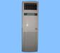 厂家供应优质水源热泵空调