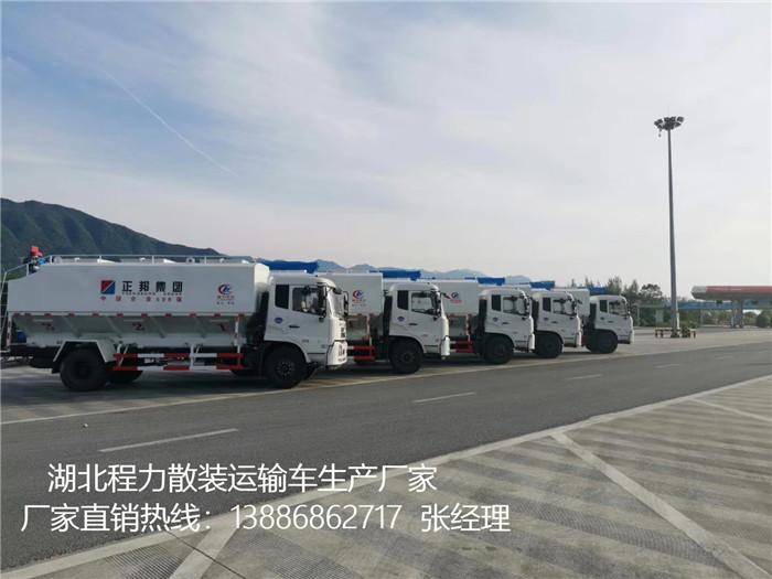 滁州40方飼料打料車生產商