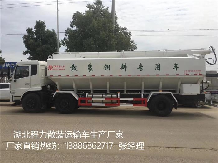 邵陽東風天龍40方飼料配送車定制生產