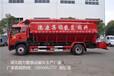 宜春8噸液壓絞龍散裝飼料車是幾軸車