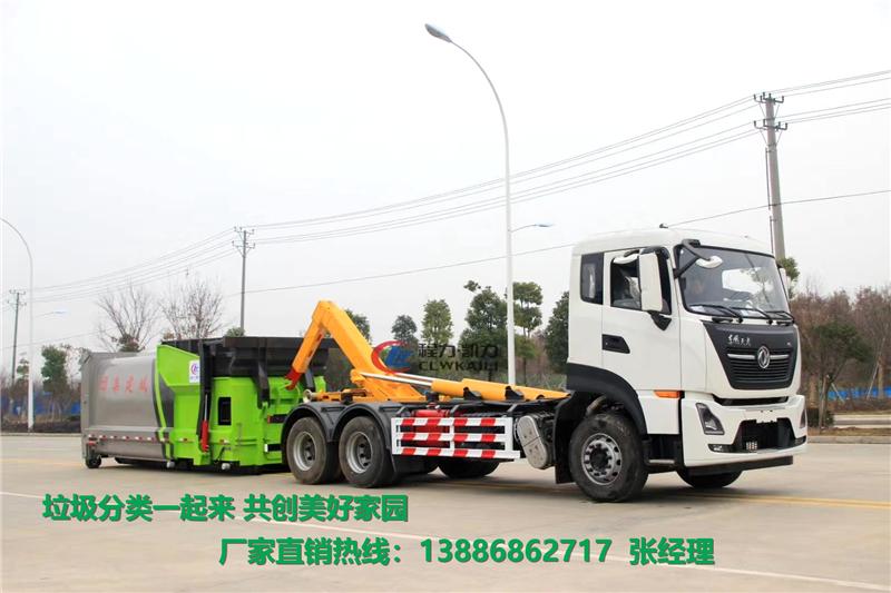 14方福田垃圾壓縮清運車報價
