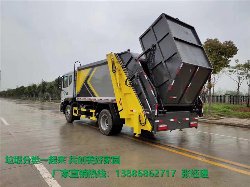 16方东风新能源压缩垃圾车报价
