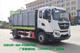 国六比亚迪挂斗式压缩垃圾车价格