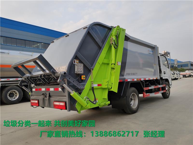 8方庆铃挂斗式压缩垃圾车