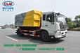 小型解放挂桶式压缩垃圾车定制