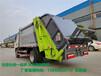 国六比亚迪电动压缩垃圾车厂家