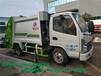 12吨重汽多功能压缩垃圾车推荐