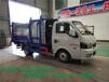 8噸福田垃圾壓縮車銷售