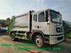 8噸東風壓縮式垃圾車報價