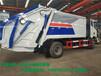 10噸陜汽壓縮式垃圾車定制
