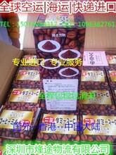 洗发水包税进口,日本洗发水从香港提货包清关到上海费用