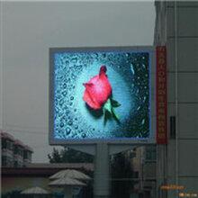 led显示屏led单色屏特价销售图片