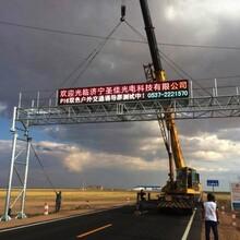led指示牌应用解决方案LED交通诱导屏济宁圣佳好