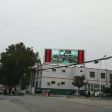 嘉祥火车站户外P8全彩显示屏是哪个公司设计制作的图片