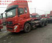 二手东风天龙双驱牵引车康机雷诺马力375420图片