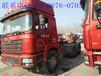 二手陕汽德龙双桥半挂拖头车重卡轻卡半挂货车