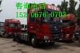 出售國四陜汽德龍X3000雙驅牽引車可以分期付款二手13米半掛車
