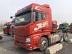 二手国五解放JH6双驱500马力牵引车轻体重卡货车半挂车拖头