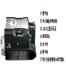hiti(呈研)/Fagoo(法高)/Seaory(飒瑞)证卡打印机色带